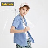 【7折价:83.93】巴拉巴拉男童短袖衬衫中大童夏装2019新款童装儿童牛仔衬衣男复古
