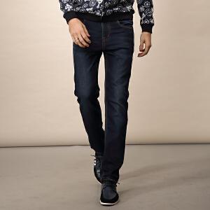 骆驼男装 新款修身直脚哈伦裤 中高腰时尚拉链棉涤混纺牛仔裤