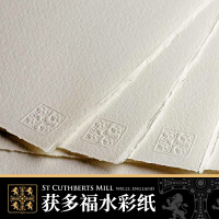 英国获多福水彩纸300g细纹8K粗纹棉浆霍多福高白中粗画画纸16K32K水彩画纸专业用纸分装明信片
