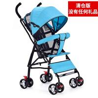 婴儿推车可坐可躺超轻便携式迷你小宝宝伞车可折叠简易儿童手推车YW184