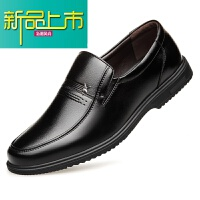 新品上市18新款男士皮鞋商务正装男鞋工作爸爸鞋夏季圆头老爸鞋单鞋