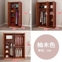 【支持礼品卡】衣柜简约现代经济型实木质板式组装3门4门大衣柜简易卧室衣橱3sc