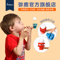 ��鹿(MiDeer)吹球玩具�腋∏� �����和�玩具 男孩男孩玩具 ��斡腥� �{色MD1008