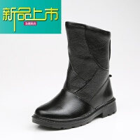 新品上市雪地靴男冬季保暖加绒防水防滑冬天棉鞋男高帮中筒男士真皮靴子 黑色 668