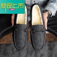 新品上市冬季加绒保暖棉鞋豆豆鞋男鞋18新款韩版冬天毛毛休闲鞋懒人皮鞋