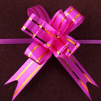 婚庆用品 结婚蝴蝶结糖盒拉花装饰手12#拉花包装彩带