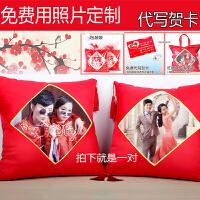 创意制照片结婚抱枕订制礼物实用礼品红色抱枕一对婚庆靠垫定制