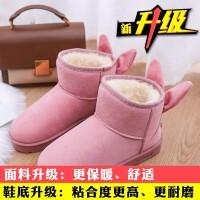 雪地靴女短筒2018新款冬季韩版百搭一脚蹬棉鞋女加绒加厚学生女 升级版