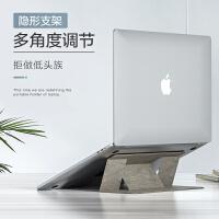 笔记本电脑支架隐形桌面立式增高防颈椎便携式苹果手提macbook折叠升降托架pro懒人笔电架子air垫高简约底座