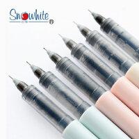 安蔻文具 白雪直液式走珠笔0.5/0.38黑色中性笔 学生用简约水笔 韩国小清新可爱大容量针管碳素笔 创意签字笔