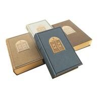日照鑫 包邮 三年日记本365天人生日记创意厚复古日记本五年十年日程本(一本装)