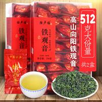 铁观音茶叶tgy散装兰花香新茶清香型铁观音乌龙茶叶512g脱酸J8299