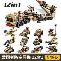 兼容乐高积木玩具男孩子益智拼插消防机器人合体模型立体百变军事3拼装4汽车5周岁6