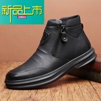 新品上市冬季马丁靴男鞋高帮百搭潮流真皮英伦风中帮工装鞋保暖短靴子