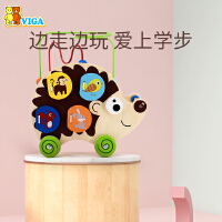 VIGA/唯嘉绕珠玩具1-2周岁婴儿早教益智儿童拖拉玩具学步拉线玩具