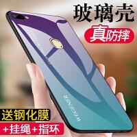 vivoX20手机壳套 步步高 X20plus钢化玻璃保护套 vivo X20plusUD渐变全包软胶套壳镜面网红新潮
