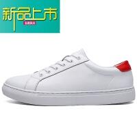 新品上市男士休闲鞋百搭潮流小白鞋男白鞋19春季新款真皮板鞋男鞋