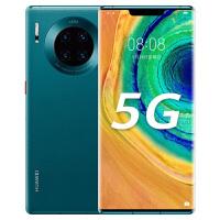【当当自营】华为 Mate30 Pro 5G 全网通8GB+256GB 青山黛 麒麟990 OLED环幕屏 5G手机