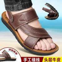 夏季男士凉鞋真皮休闲沙滩鞋男潮流2019新款外穿爸爸两用凉拖鞋男