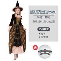 万圣节服装女吸血鬼cosplay女巫服饰小红帽公主恐怖僵尸新娘