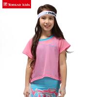 【1件2折到手价:20】探路者儿童童装 春夏新款户外女童网眼短袖透气T恤TTWK35219-D