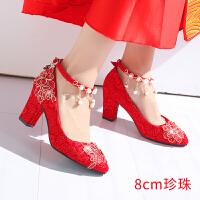 秀禾鞋结婚鞋红色女2018新款新娘鞋粗跟敬酒鞋韩版孕妇高跟鞋 红 粗跟8CM珍珠绣花