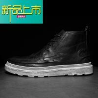 新品上市男鞋英伦雕花厚底高帮皮鞋复古潮流马丁靴秋季新款男士短靴