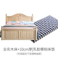 全��木�和�床女孩公主床�稳舜�和�房家具小孩床原木女童小床