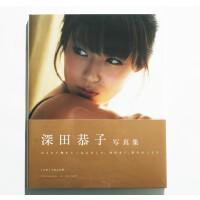 [现货]日文原版 (un)touch 深田恭子 写真集