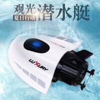 无线遥控潜水艇塑料船儿童戏水玩具创新迷你潜艇水上玩具船模型