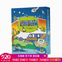 360个儿童创意思维百科活动书(全6册):交通工具恒星和行星恐龙圣诞趣味动物怪物贴纸游戏书 益智游戏书籍