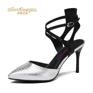 红蜻蜓旗下品牌金粉世家女鞋秋冬休闲鞋鞋子女高跟鞋JFB7010