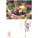 当代北京菜篮子史话,杨铭华,焦碧兰,孟庆如,当代中国出版社,9787801706386