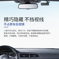 隐藏式行车记录仪高清夜视360度全景新款无线小型汽车载免安装usb