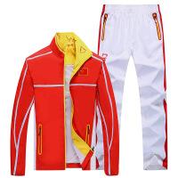 冬秋校服男女运动套装运动员比赛出场领奖服套装武术跆拳道训练服 2816
