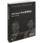 Kali Linux Web渗透测试 第3版(影印版)
