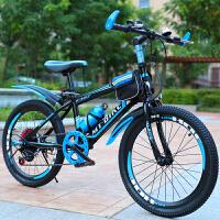 儿童自行车男女小孩7-8-9-10-11-15岁学生单车20寸变速山地自行车
