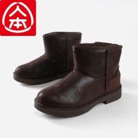 人本冬季厚底雪地靴女短筒加绒加厚韩版防滑百搭学生棉鞋