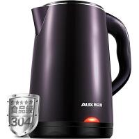 HX-A6126 保温家用大容量迷你小自动断电煮电热烧水壶