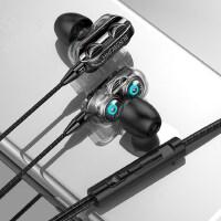 入耳式耳机四核双动圈K歌手机通用耳塞线重低音高清吃鸡游戏电脑