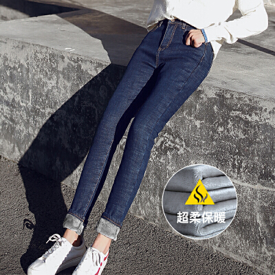 加绒牛仔裤女冬季2018新款韩版显瘦高腰带绒保暖深色紧身小脚裤子  25 1.8尺【腰围】