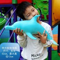 儿童超大软胶动物仿真大白鲨鱼鳄鱼海龟海豚玩具模型海洋生物53cm