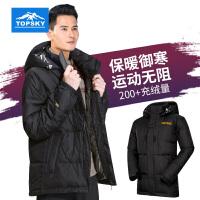 Topsky/远行客男士户外超轻保暖羽绒休闲修身徒步旅游羽绒服外套