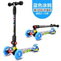 儿童滑板车3轮闪光滑轮车三轮四轮2-6岁宝宝划板踏板滑滑车