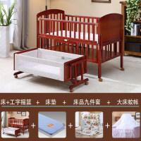 婴儿床实木多功能婴儿摇篮床宝宝摇床新生儿床游戏床带蚊帐