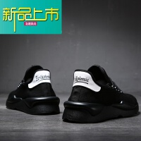 新品上市新款透气男鞋防滑鞋子运动鞋男韩版潮鞋潮流百搭英伦夏季休闲鞋