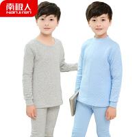 儿童内衣套装三层保暖男童中大童加厚纯色夹棉睡衣宝宝童装
