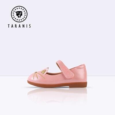 TARANIS 泰兰尼斯童鞋 女童皮鞋春季简约百搭软底小皮鞋宝宝鞋子