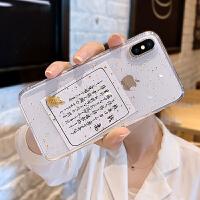 苹果X手机壳女iPhonexxr8plus全包防摔Xs透明硅胶xsmax潮牌7Plus个性创意6s高档8限量版6pXM