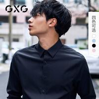 GXG男装 秋季韩版商务正装刺绣免烫四色休闲长袖衬衫衬衣#GA103132E